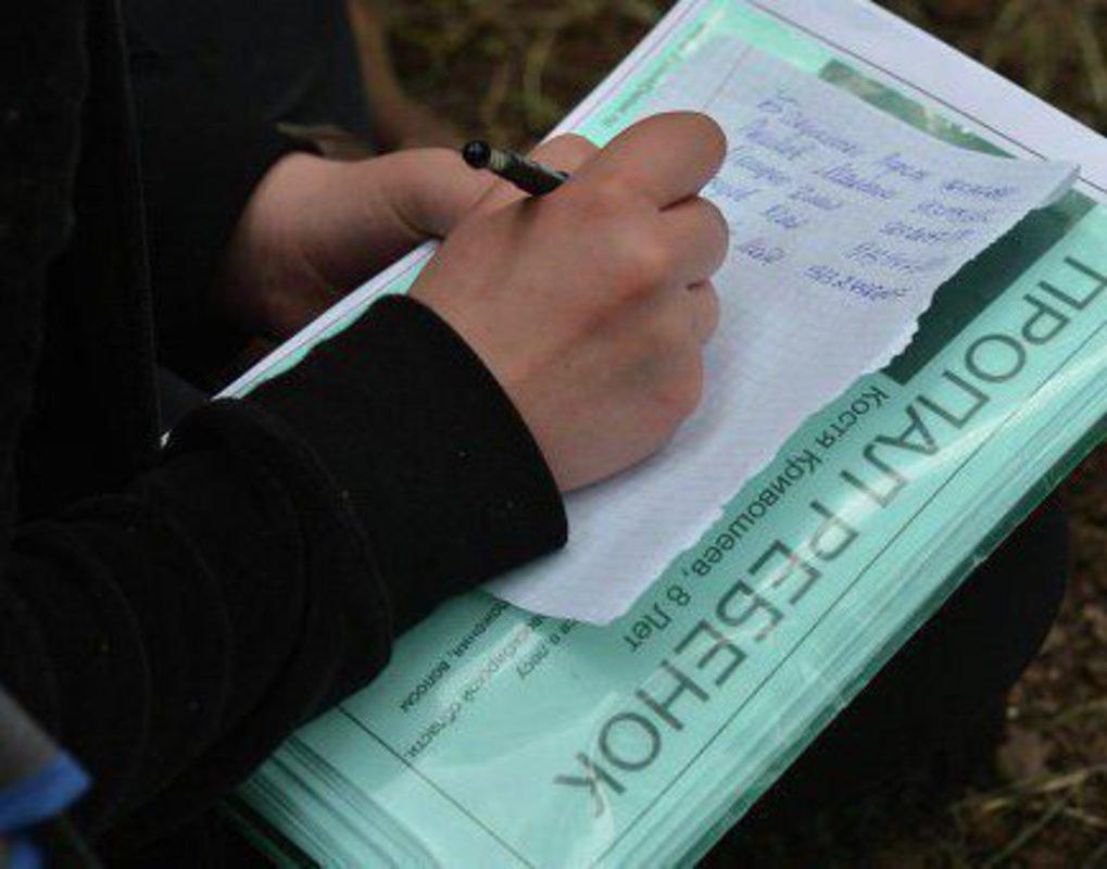 Пропавшая школьница найдена мертвой: тело отправлено наэкспертизу
