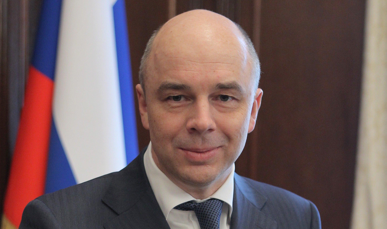 Регулированием криптовалют займутся ЦБ, министр финансов иРосфинмониторинг