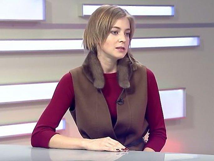 Поклонская обратилась к генеральному прокурору спросьбой запретить прокат «Матильды»
