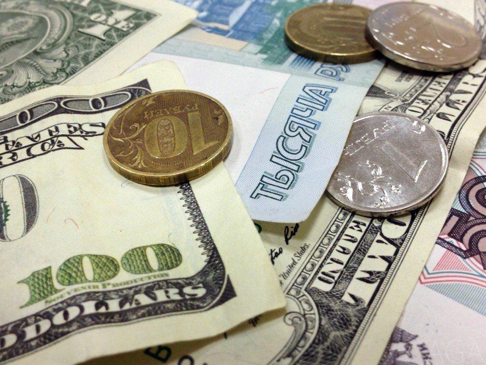 Центробанк установил курс доллара на12октября этого 2017г.
