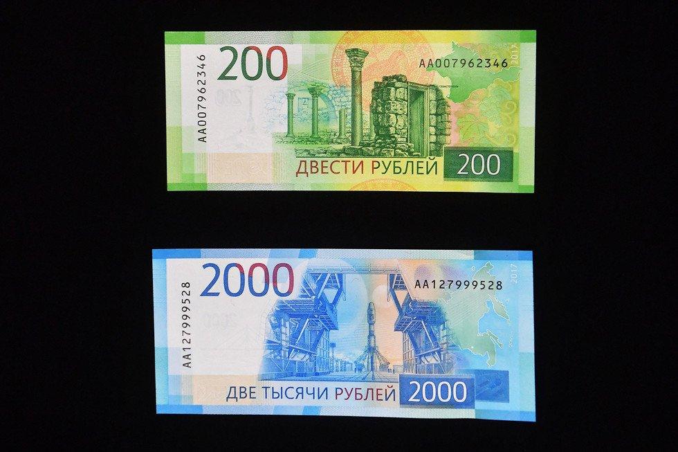 Нановых банкнотахЦБ использовали фирменный шрифт Microsoft