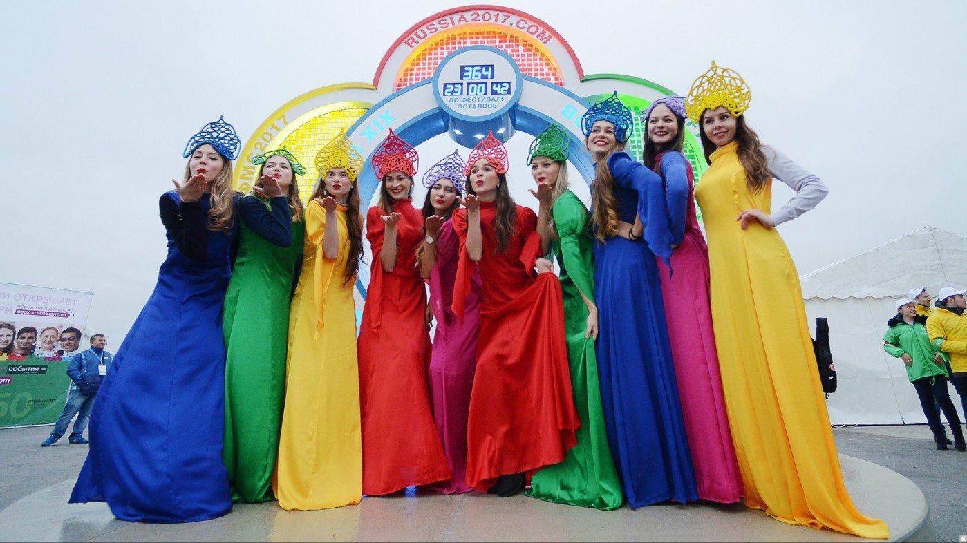 Всемирный фестиваль молодёжи продолжается вСочи