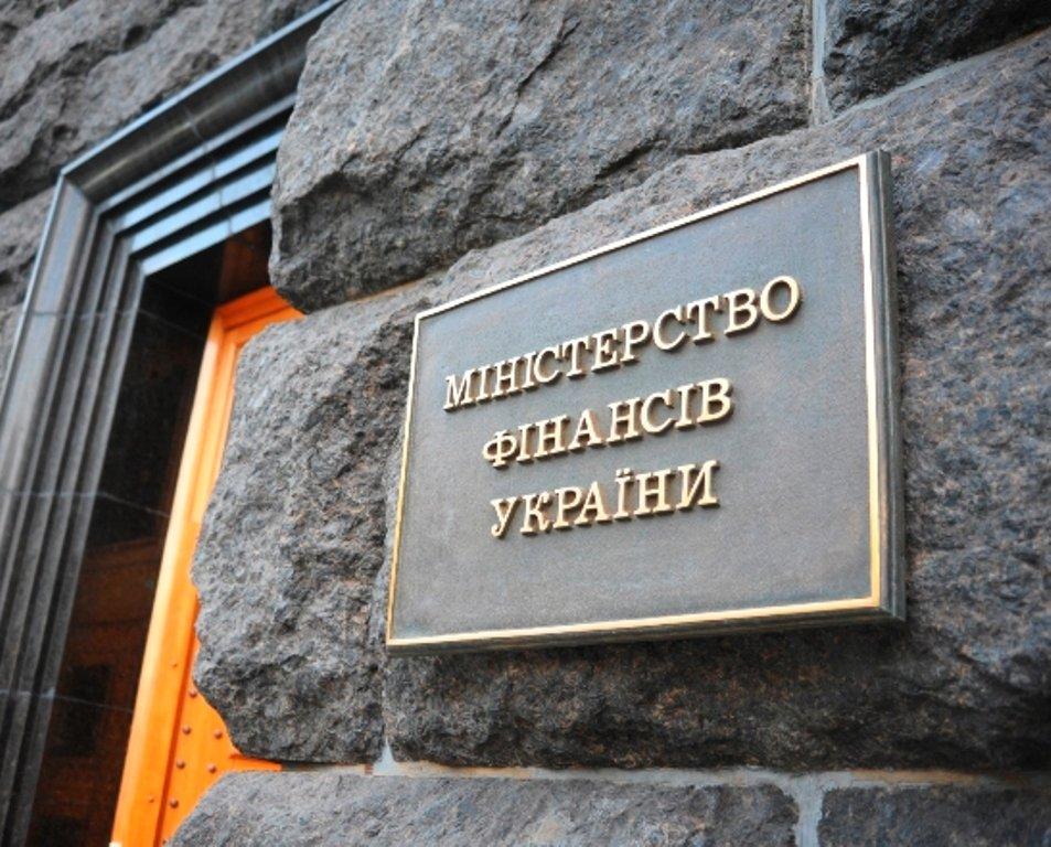 Минфин Украины назвал причины сложностей вэкономике страны