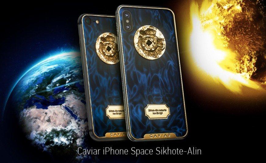 В Российской Федерации выпустят iPhone Xсфрагментами Луны иМарса