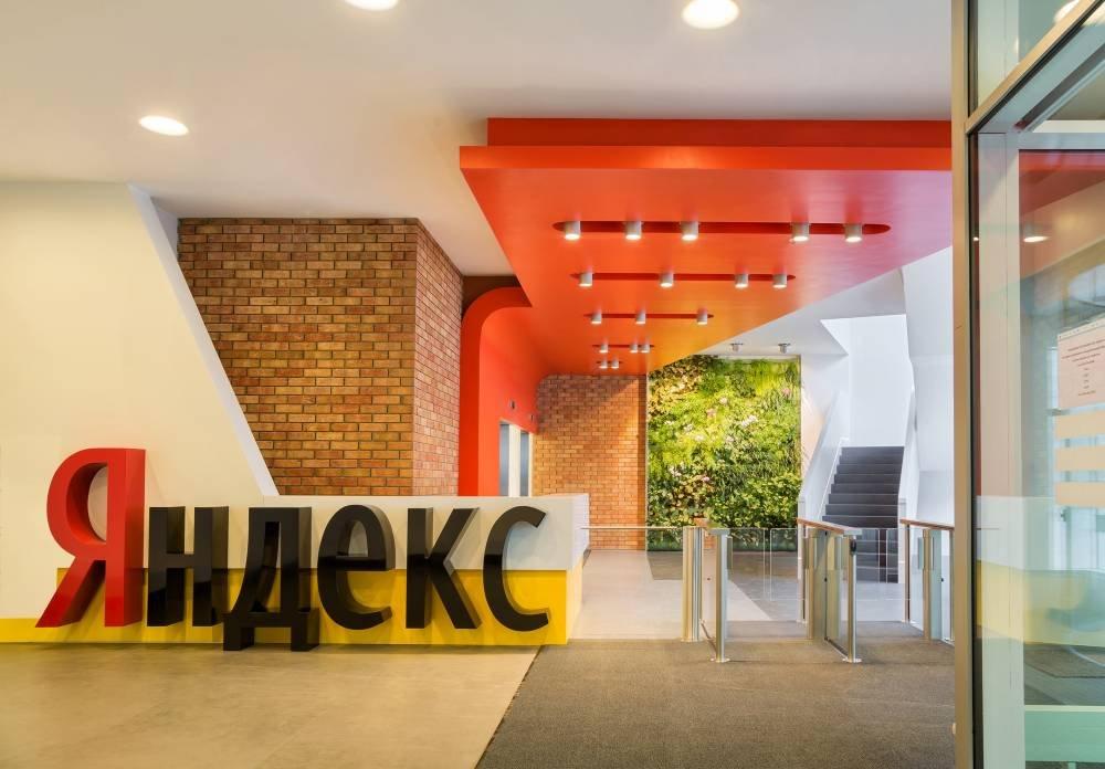 «Яндекс» выйдет надевелоперский рынок софисным проектом