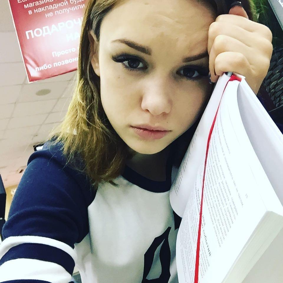 Диана Шурыгина Слитые Фото Вк