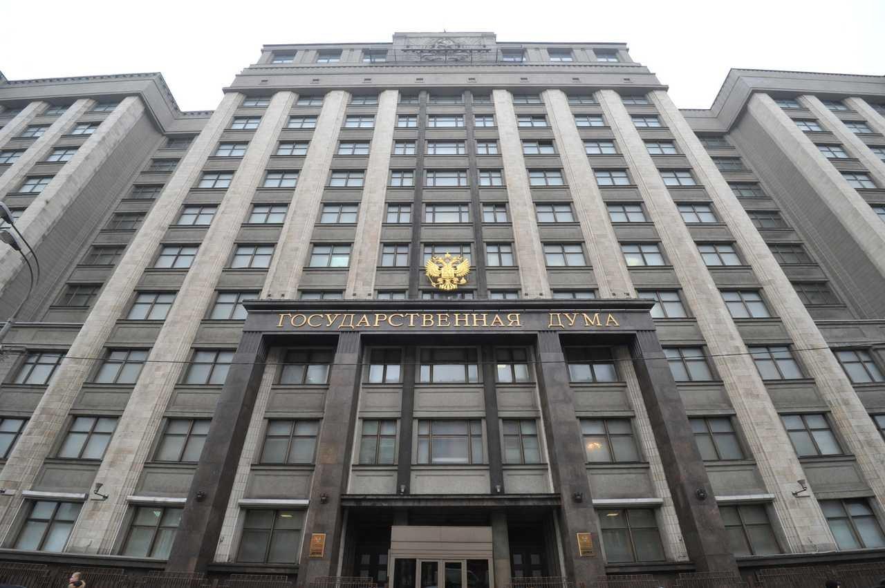 В государственной думе состоятся Дни Карачаево-Черкесии