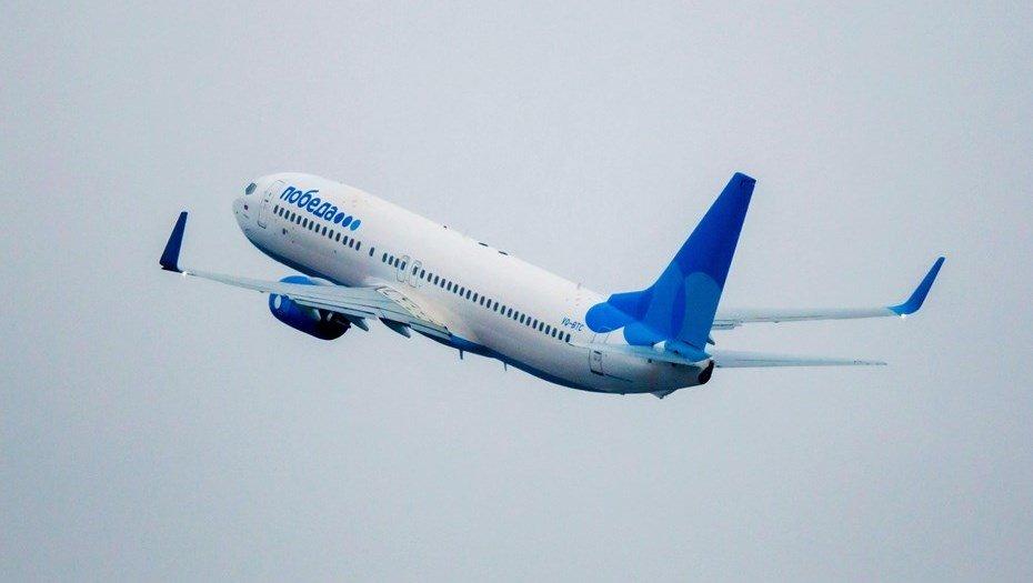 «Победа» открыла реализацию билетов нарейсы вСтамбул