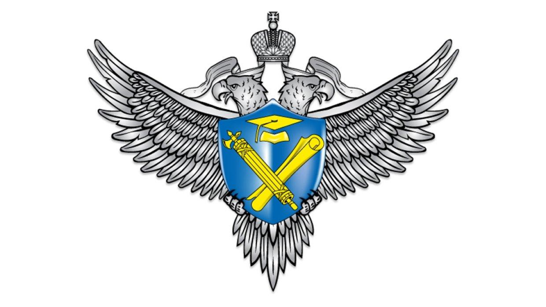 Рособрнадзор отозвал лицензию уМосковской академии творчества