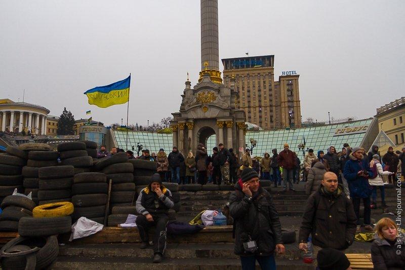 ВКиеве появилась потасовка между участниками митинга уРады иполицией
