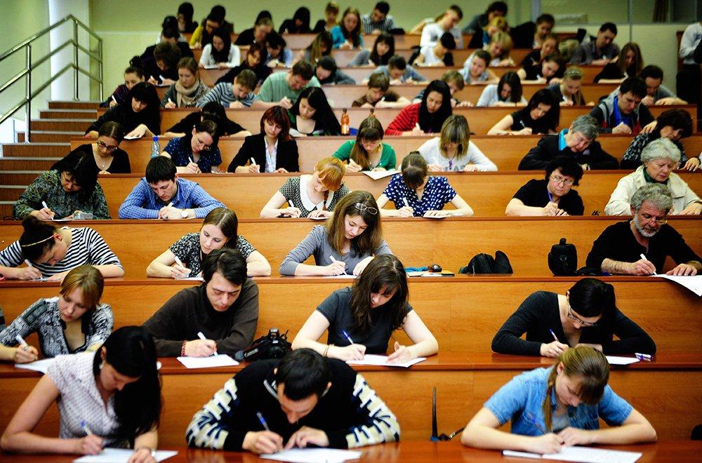 Казанский федеральный институт вошел врейтинг наилучших университетов мира