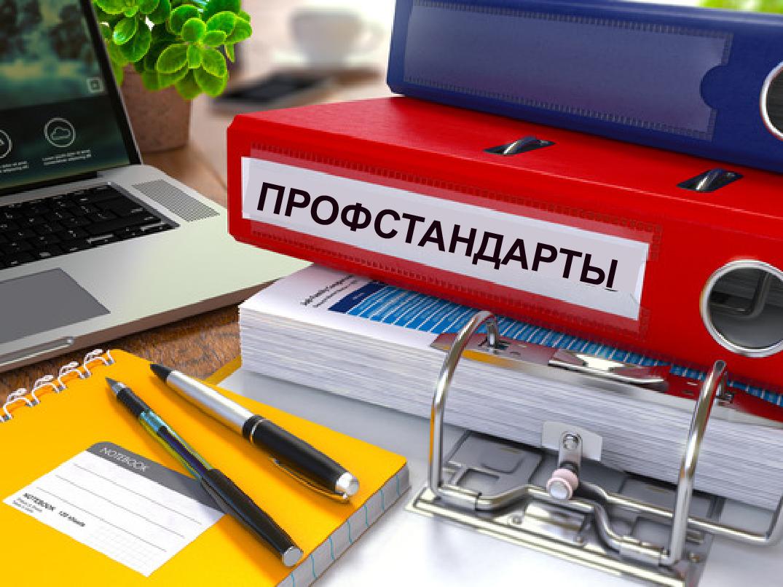 В Российской Федерации могут уменьшить квоту наиностранных работников на20%