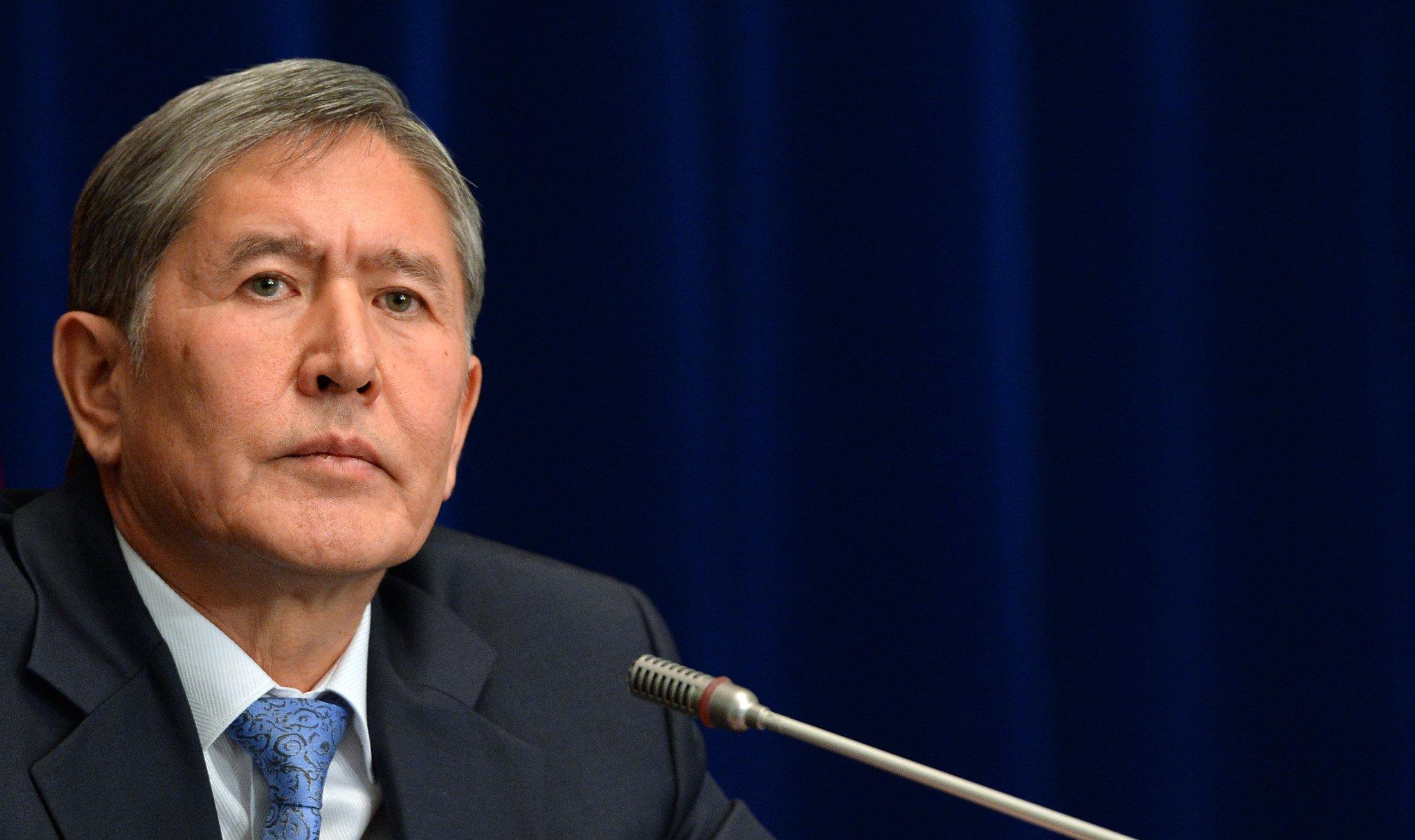 Атамбаев переименовал 7ноября вДень истории ипамяти предков