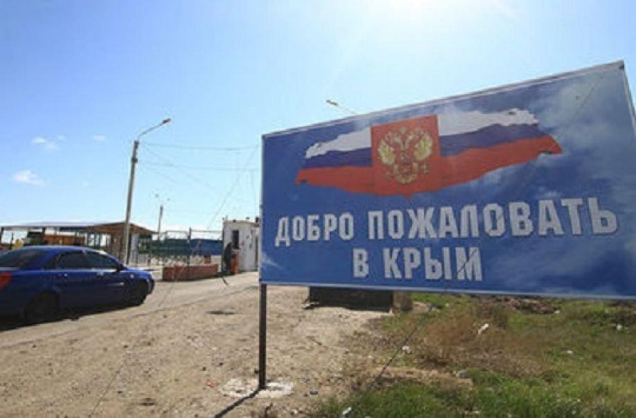 Вбазу «Миротворца» попал Эдуард Радзюкевич и еще 4 русских актёра