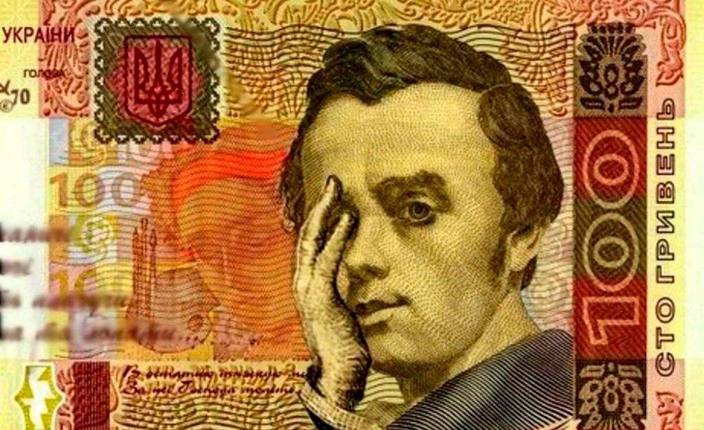 Данилюк не проинформировал украинцам всей правды: гривна напороге краха