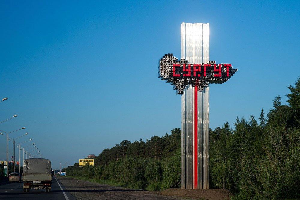 2-х граждан Сургута непустили вфитнес-клуб из-за внешности