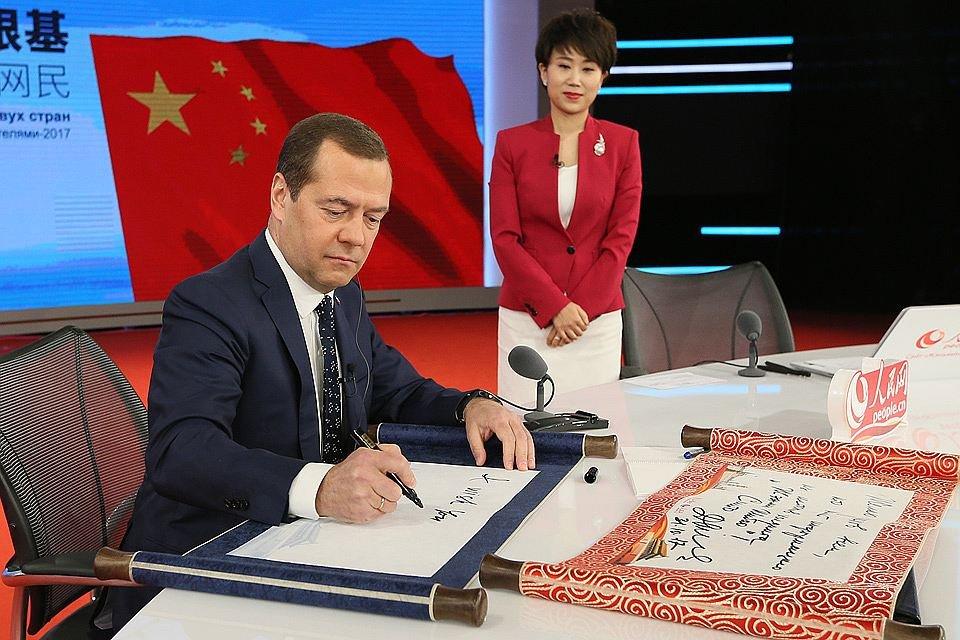 Медведев объявил о начале вещания в Китае российского телеканала'Катюша