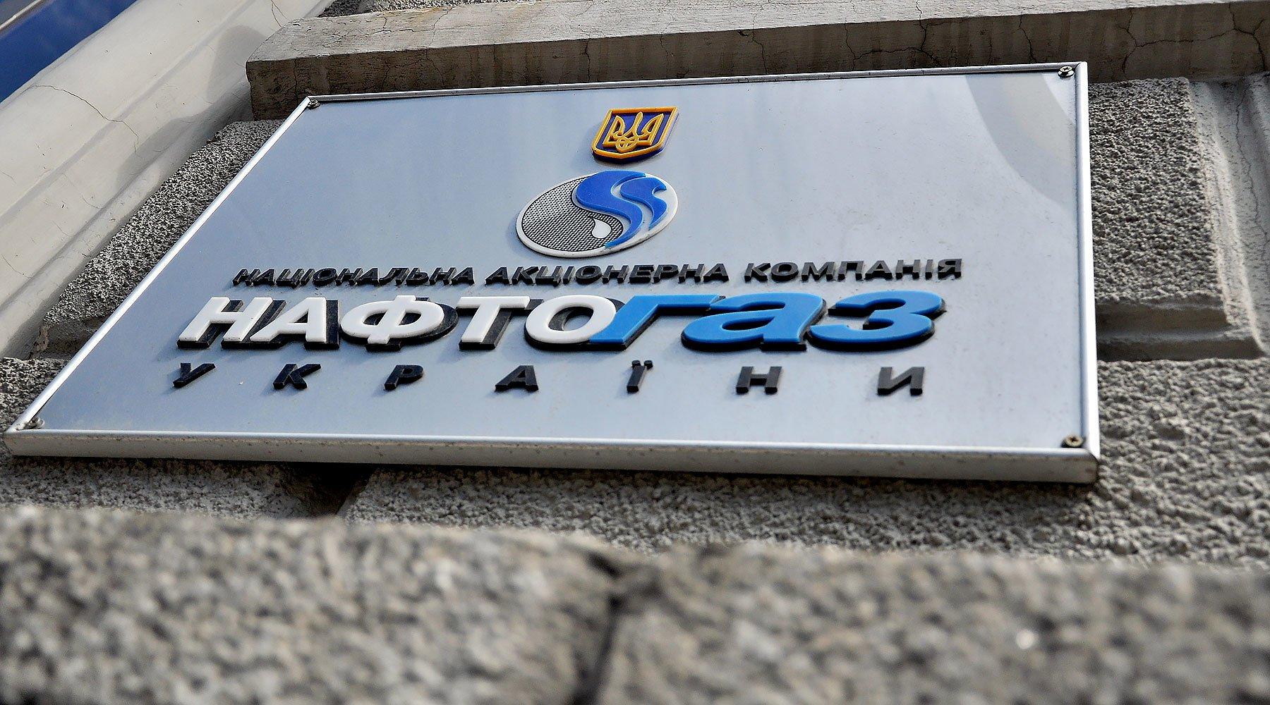 В столице  схвачен  прошлый  директор  компании «Нафтогаз Украины» Игорь Бакай