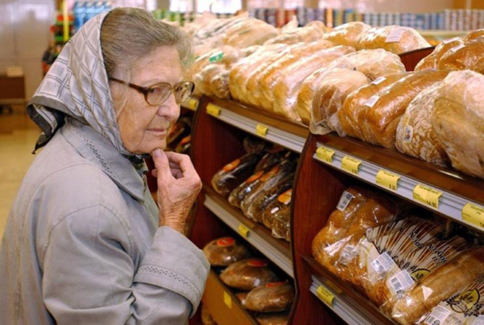 Жители России неверят взамедление инфляции— ЦБ