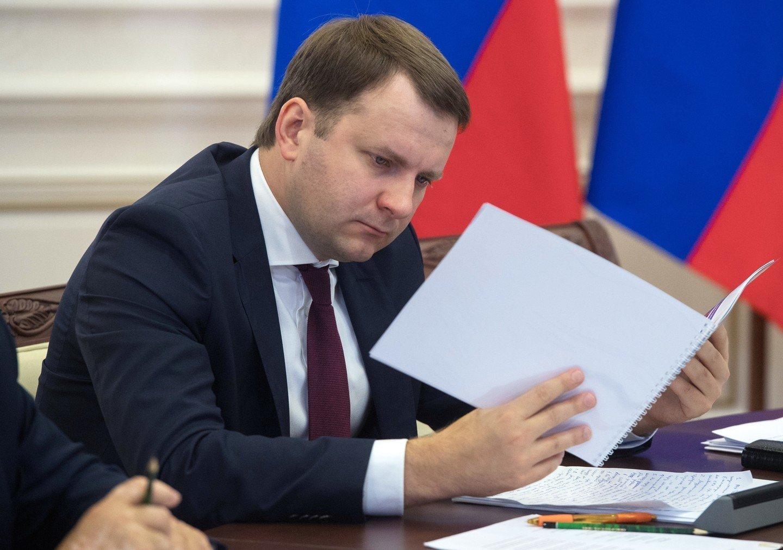 Около 4000 резюме получил руководитель Минэкономразвития Максим Орешкин