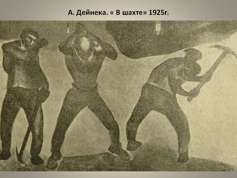 Вчесть юбилея Октября Sotheby's выставит наторги работы советских живописцев