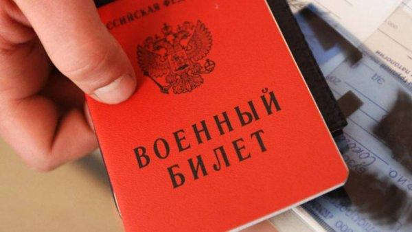 Более 6 тысяч жителей Подмосковья призовут на службу до 31 декабря