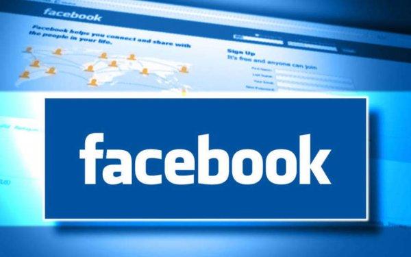 В Facebook разработали опцию для борьбы с фальшивыми новостями