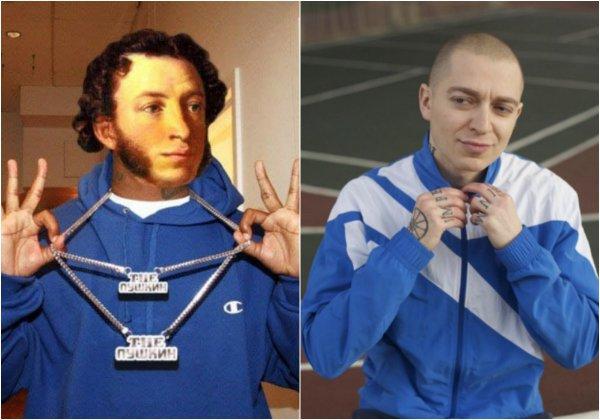 В Екатеринбургской школе сравнили Пушкина и Oxxxymiron
