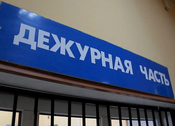 Оргия школьников в Краснодарском крае вызвала скандал