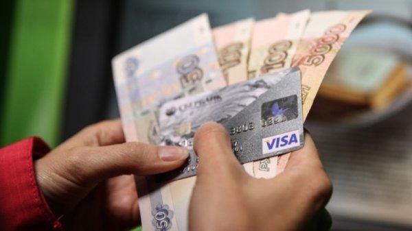 Появились новые способы кражи денег с карт россиян