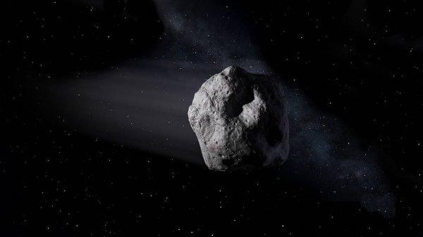 Астероид 2012 ТС4 упадет на Землю в 2079 году: Начнутся природные катаклизмы, жизни на планете обновится