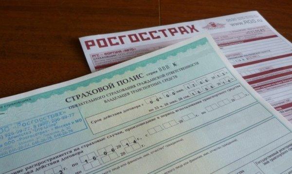 Эксперты отметили рост убыточности «Росгосстраха»