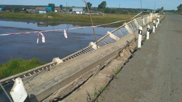 Управтодор обязуется отремонтировать аварийный мост через Бисерть – Прокуратура