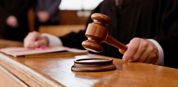 В Керчи суд приговорил к заключению грабителей пенсионерки