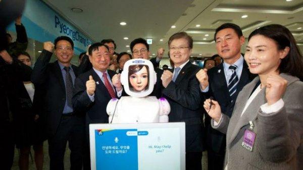 Во время Олимпиады-2018 Южная Корея презентует новый вид роботов