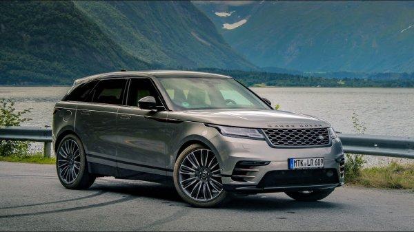Jaguar Land Rover увеличил российские продажи на 3% с начала года