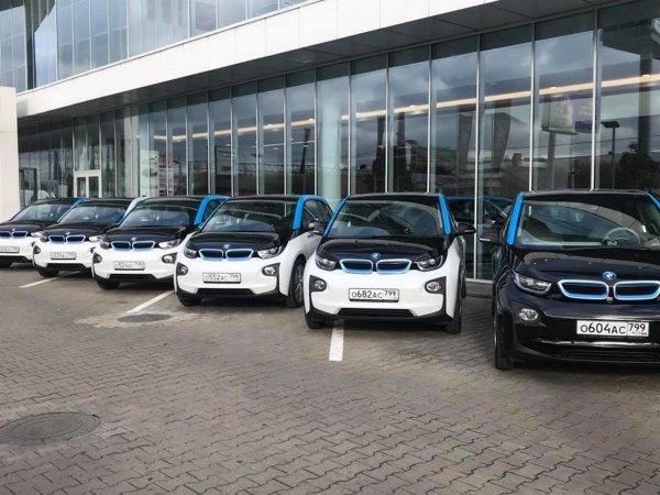 Московский каршеринг YouDrive запустит электрокары BMW i3
