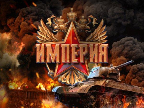 Игра, где можно стать Путиным и шарики с алкоголем: На что идут создатели ради продаж?
