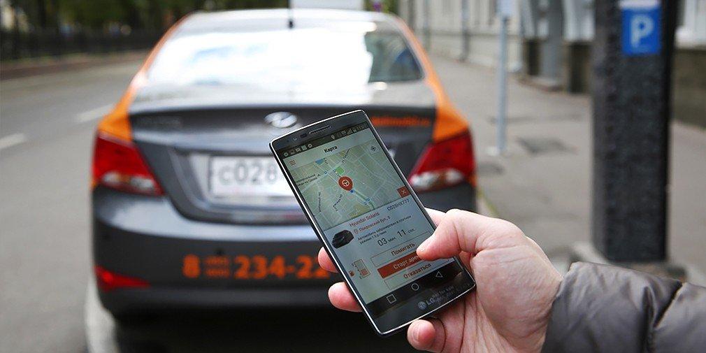 «Яндекс» закроет приложение-интегратор каршеринга из-за невостребованности