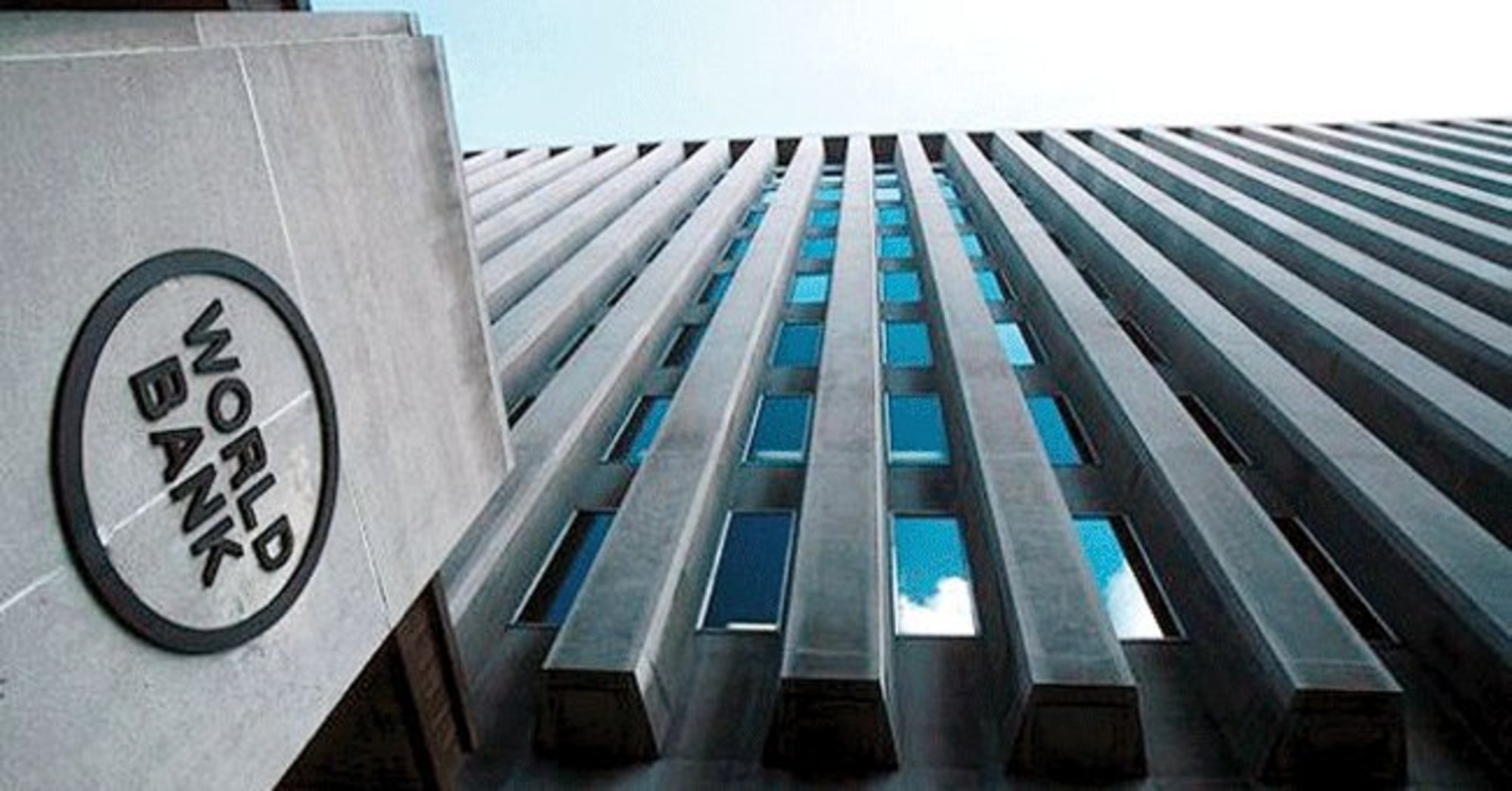 Всемирный банк дал рекомендации попроведению перемен