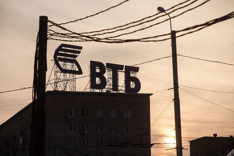 Минюст США иФБР начали расследование действий ВТБ