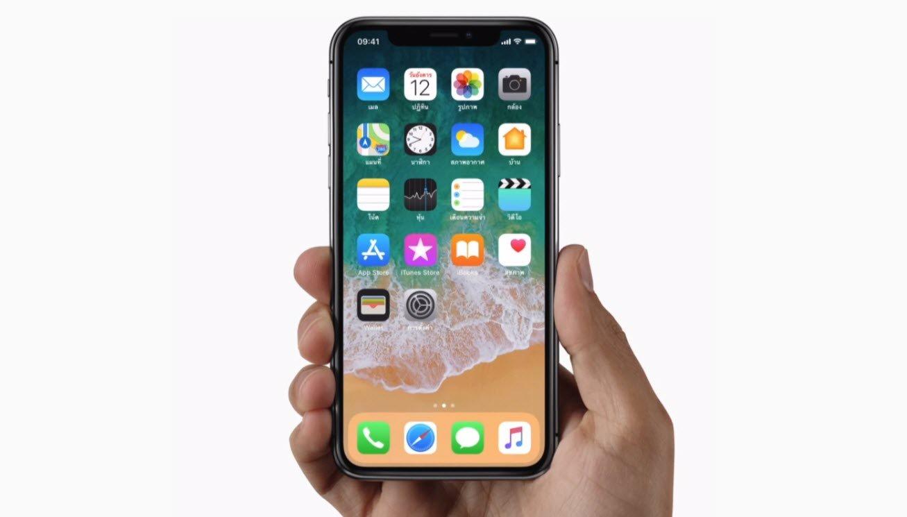 Компания Самсунг высмеяла собственников iPhone вновом рекламном ролике