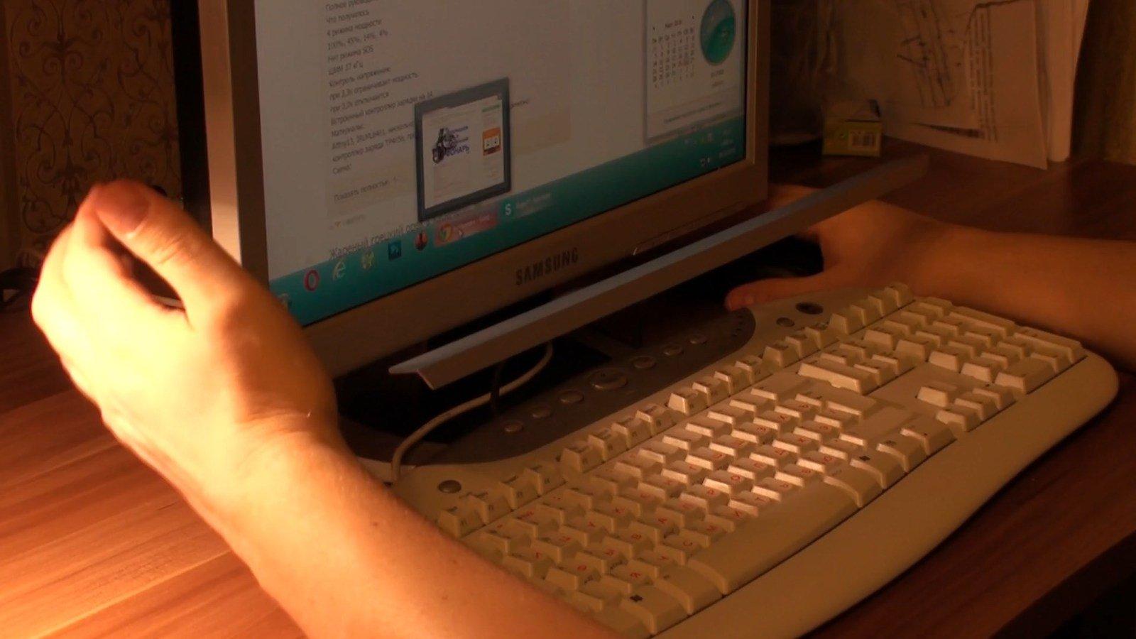 ВРФ мужчины стали чаще исполнять покупки поинтернету
