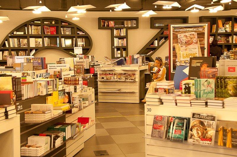 Собянин предложил москвичам выбрать любимый книжный магазин