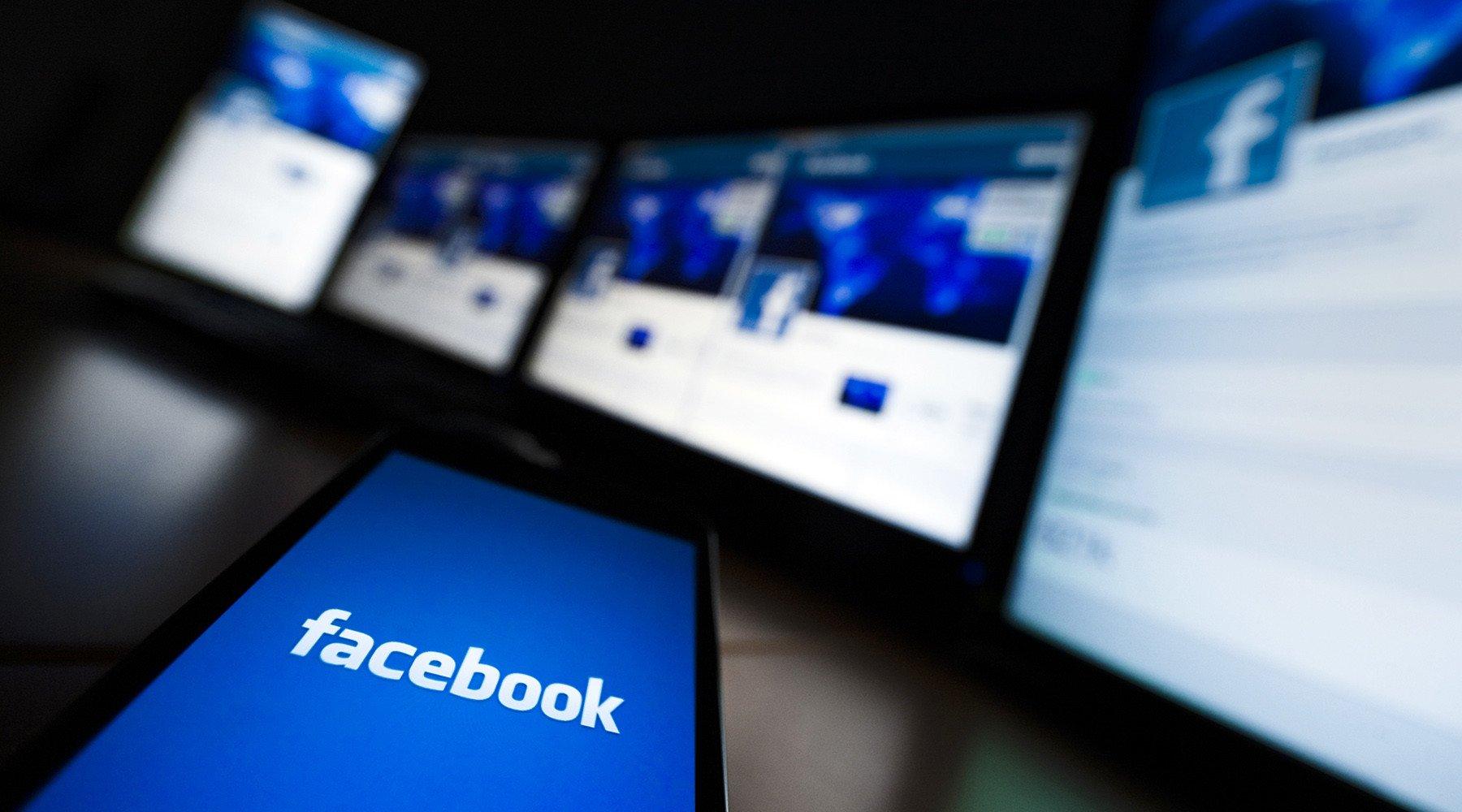 Роскомнадзор запланирует ряд проверок деятельности социальная сеть Facebook в Российской Федерации