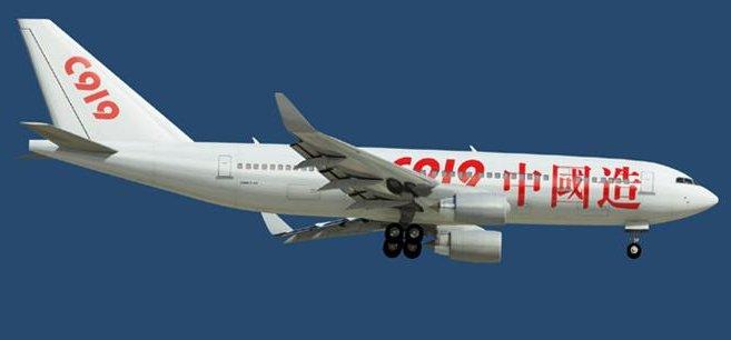 Китайский самолет С919 провел первый междугородный полет