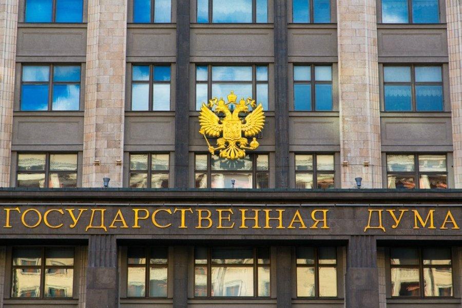 В Госдуму внесли проект закона о санации страховщиков