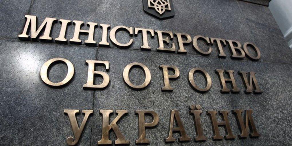 В Минобороны Украины рассказали и приезде инспекторов США в Крым