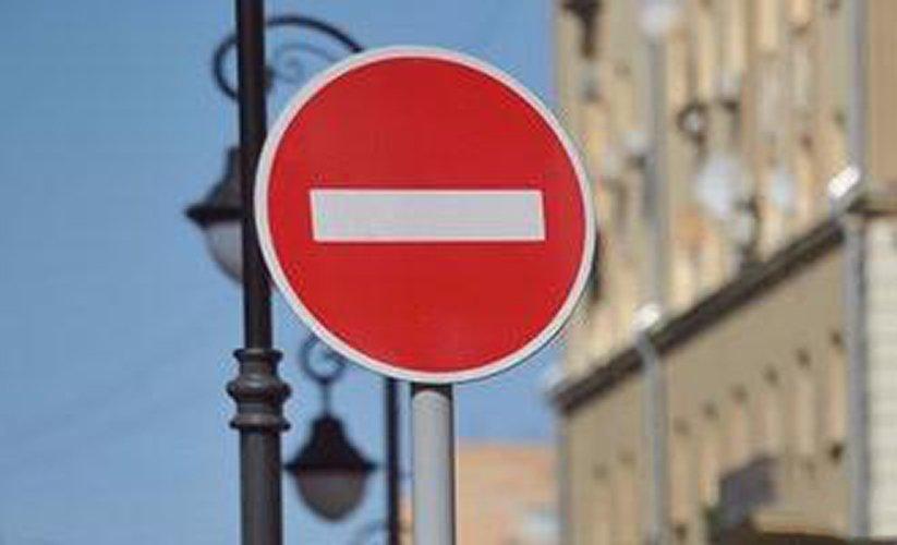 В столице России ограничено движение машин из-за создания комуникационных сетей