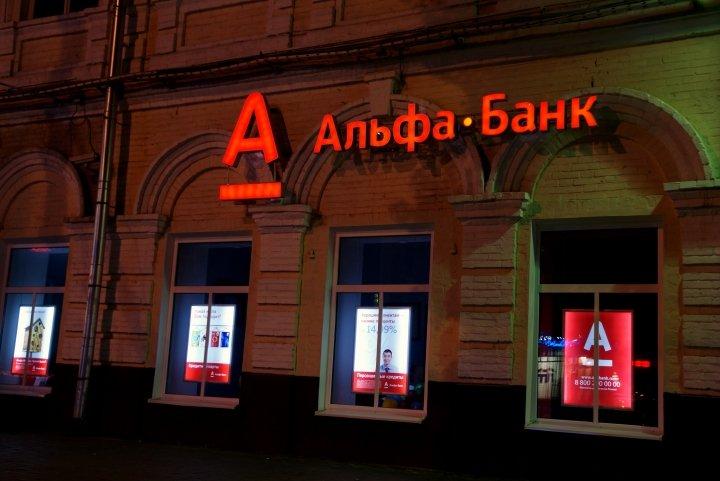 Два ростовских банка оштрафованы за нарушения Роспотребнадзором